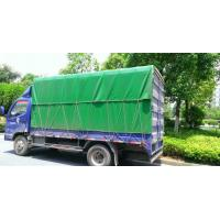 0.55mm Thickness Slide Type PVC Tarpaulin Fabric Anti - Cold With Vinyl Material Manufactures