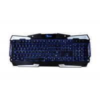 Buy cheap White / Black 104 Key Keyboard , Portable Mechanical Keyboard HS450 from wholesalers