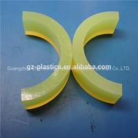 Manufacture custom made 65-90 shore A polyurethane PU washer high pressure washer Manufactures