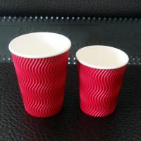 Buy cheap 8oz S Ripple Cup Item No.: 8oz from wholesalers