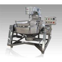 Buy cheap fully automatic jacketed cooking mixer from wholesalers