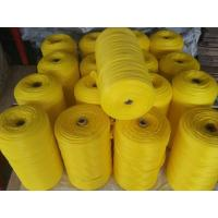 Buy cheap Plastic Mesh Bag Rolls from wholesalers