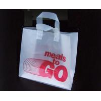Buy cheap Commodity name: Soft belt bag from wholesalers
