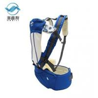 Buy cheap baby hip seat from wholesalers