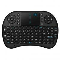 Buy cheap Mini Wireless Keyboard i8 from wholesalers