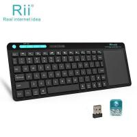 Buy cheap Mini Wireless Keyboard K18 from wholesalers