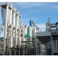 Ammonium fluoride mold (continuous crystallization forced) Manufactures