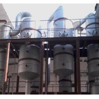 Sulfide alkali waste water for the crystallization of complete sets of equipment Manufactures