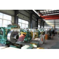 Buy cheap Mould assembly and Jacket Slitting line from wholesalers