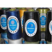 Buy cheap Thread Polyester Sewing Thread 40/2 5000Y from wholesalers