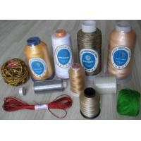 Buy cheap Thread Viscose Embroidery Thread from wholesalers