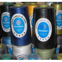 Thread Cotton Embroidery Thread Manufactures