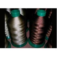 Buy cheap Thread Polyester High Tenacity Thread 210D from wholesalers
