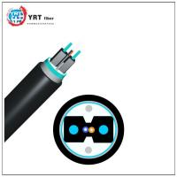 Buy cheap Indoor optical cable GJYXFHA from wholesalers
