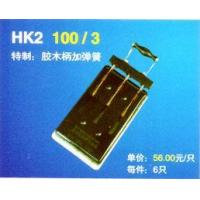 HK2 Open-Loading Switch Series Manufactures