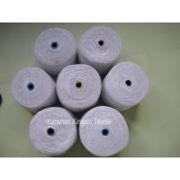 4NM bright polyester chenille for upholstery