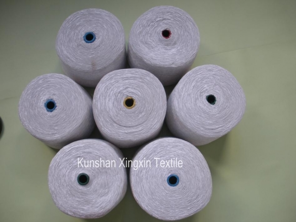 Quality 4NM bright polyester chenille for upholstery for sale
