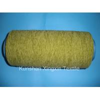 Buy cheap Dyed Chenille Yarn on vertical cone from wholesalers