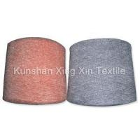 Buy cheap Spotted chenille yarn from wholesalers