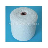 Buy cheap Cotton Chenille from wholesalers