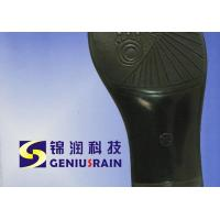 RESIN For PU LEATHER Manufactures