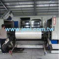 China Tape Series Production Line-3