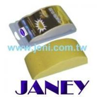 Buy cheap PVA Chamois JN-SPG212 from wholesalers