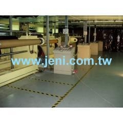China Anti-Scratch/Solar Film Production Line -2