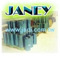 Anti-Scratch/Solar Film Part Of Factory Manufactures