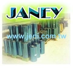 China Anti-Scratch/Solar Film Part Of Factory
