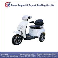 Adult Electric Mobility Tricycle Manufactures