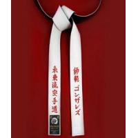 Buy cheap Special White Master Belt with Black Backside[M04] from wholesalers
