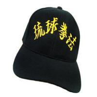 Buy cheap Black Cap[Hat12] from wholesalers