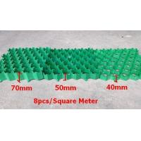 Garden & Snow Product Grass planting box 10 Manufactures