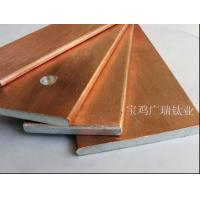 Buy cheap Titanium clad copper Copper clad aluminum - Copper from wholesalers
