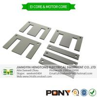 One Phase EI Silicon Steel Sheet with Holes Manufactures