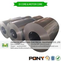 Cold Rolled Non Grain Oriented Electrical Steel Manufactures