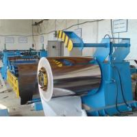 China Uncoiler Machine Line for Steel Manufactures
