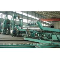 China Spiral Pipe Making Machine D406-1620mm Manufactures