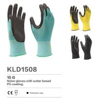 Param: Nylon gloves with water based PU coating. Manufactures