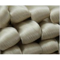 Fiber products China 100% tussah silk yarn 33/374D 67/74D Manufactures