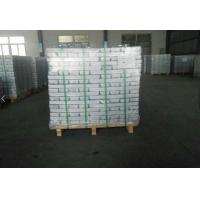 Buy cheap Metal products Magnesium ingot from wholesalers