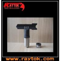 Airless Paint Products RT-CY6 Manufactures