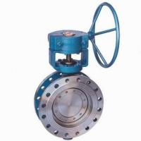 Buy cheap Valves JR-BT-02 Triple Eccentric Flanged Butterfly Valve from wholesalers