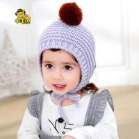 autumn winter new baby wool yarn cap male and female knitted cap pure cotton
