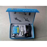 China HID Xenon Kit WY405(Motorcycle HID Xenon Lamp (H6)) on sale