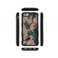 Camouflage Tire pattern Mobile shell
