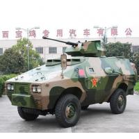 ZFB05 wheeled armored vehicle