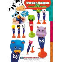 FUNNY ANIMAL SUCTION BALLPEN WITH POP-OUT EYES Manufactures