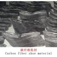 Rubber Injetcion Machine Model No.:2 Manufactures
